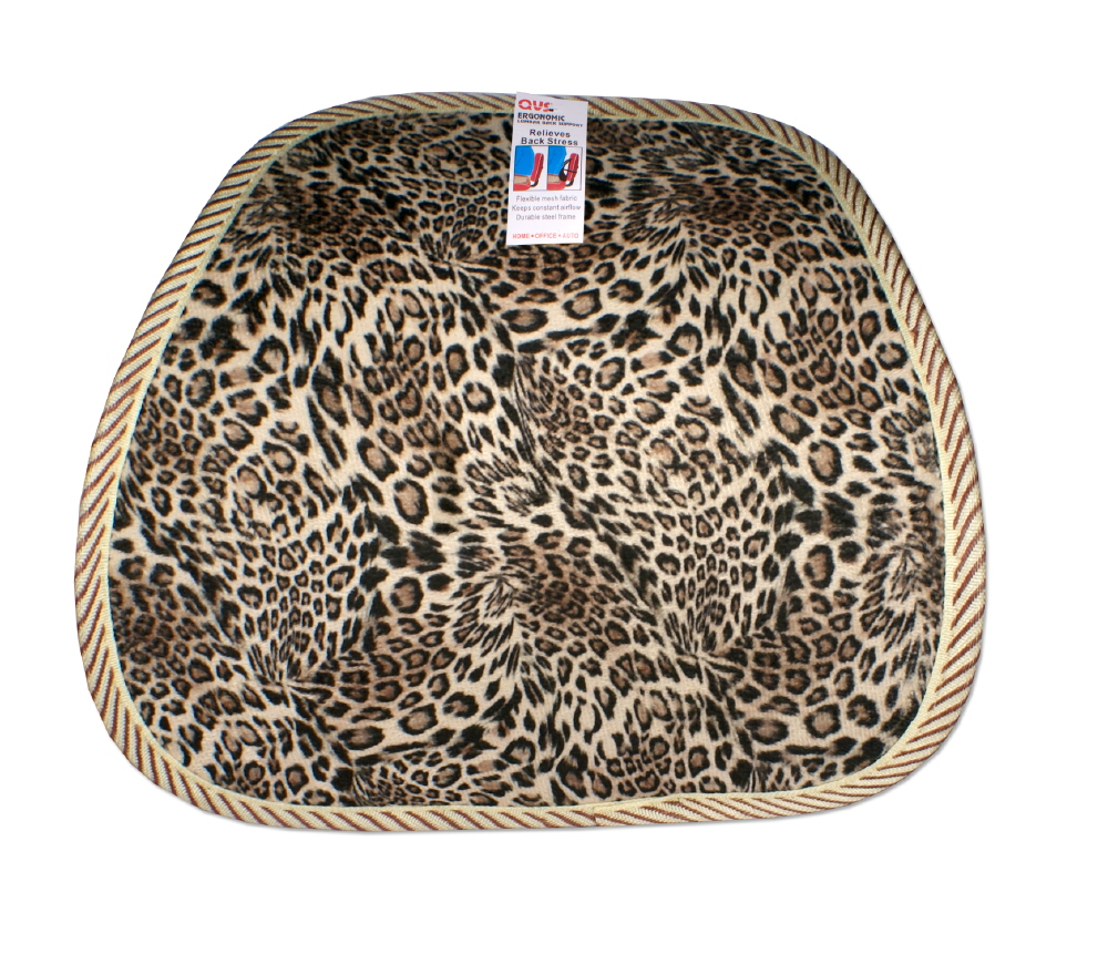 Premium Ergonomic Lumbar Back Support with Leopard Skin - LBP-3